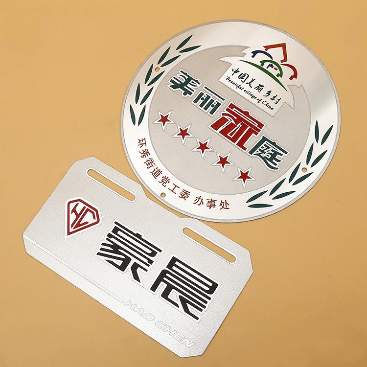 厂家定做出口外贸不锈钢腐蚀标牌金属机器铭牌制作