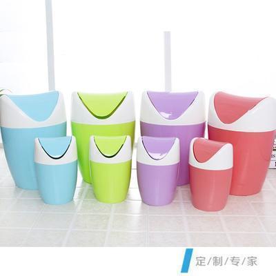 办公桌面塑料垃圾桶 新款个性迷你整理 收纳杂物桶定制订LOGO印刷