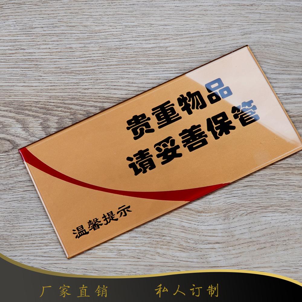亚克力标识标牌禁止吸烟提示牌 亚克力制品有机玻璃标牌批发定制