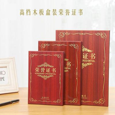 盒装高档木纹6K【荣誉证书】可定做定制LOGO制作有现货