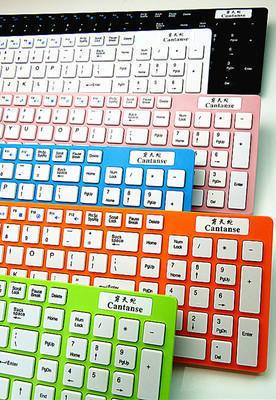 超薄2.4G无线键盘穿天蛇K900六色键盘可定制logo