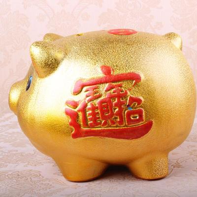陶瓷金猪存钱罐 金猪储钱罐 家居摆设 开业礼品摆件批发