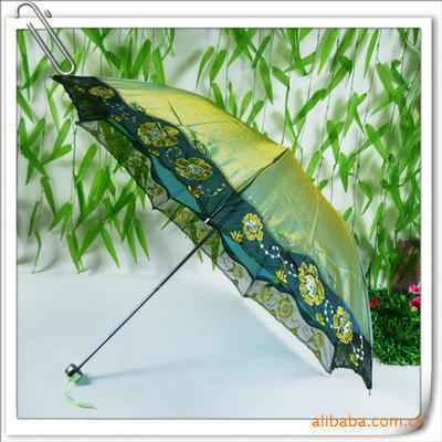 变色龙伞 花边伞 四折伞 防紫外线 广告伞 晴雨伞 活动礼品 印字
