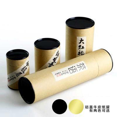 定制环保茶叶干果特产通用全牛皮纸罐 古树滇红洱茶空白包装盒