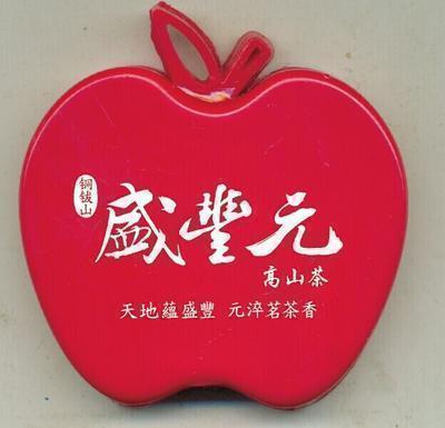 厂家直销 可折叠苹果型水果削皮器  果皮刀 折叠水果刀logo