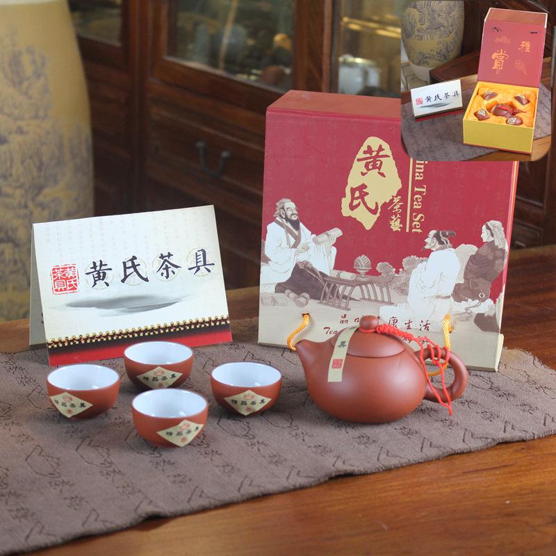 360礼品 紫砂茶具套装特价 直销承接礼品定做LOGO 商务送礼混批