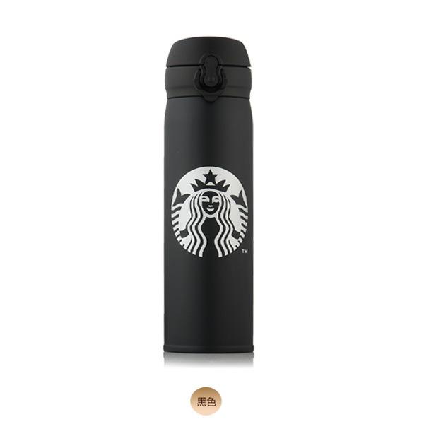 弹跳盖星巴克随手杯子304不锈钢真空保温杯 创意礼品广告杯定制