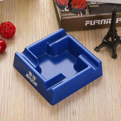 灿阳制品 时尚环保烟灰缸 塑料烟灰缸 定制烟灰缸 批发