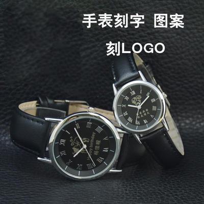 时尚推荐 真皮带情侣手表定制LOGO 刻字 金属刻度 背面刻字定做