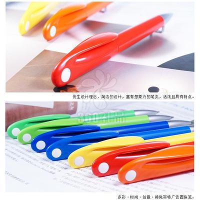厂家直销彩色创意笔 塑料 扭扭动企业促销广告笔定制logo