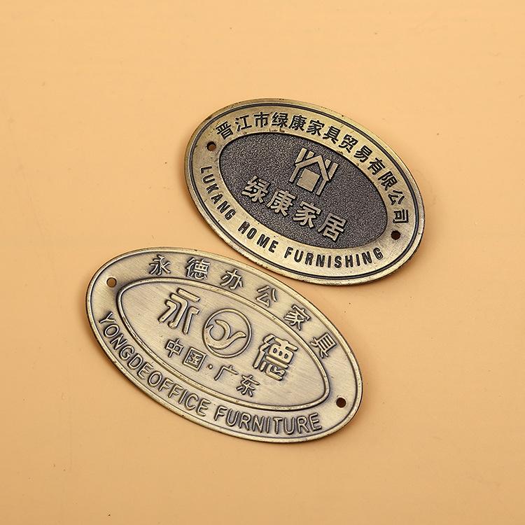 家具古铜色标牌定制生产优质浩旋电镀烤漆铭牌古铜色铭牌