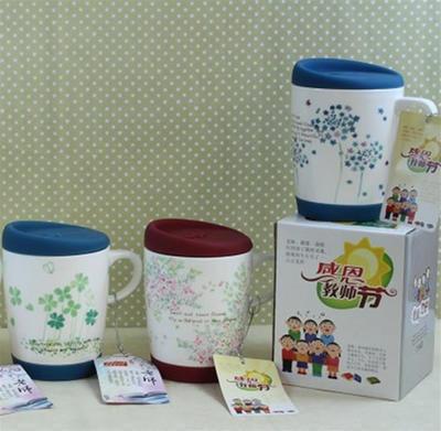 批-最新款教师节礼品杯/教师杯/陶瓷杯/新骨瓷马克杯/茶水杯子