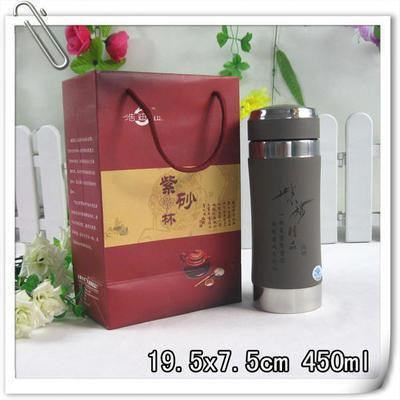 直销定制棕色450ml广告紫砂杯 保健养生直筒带礼盒礼品水杯子印字