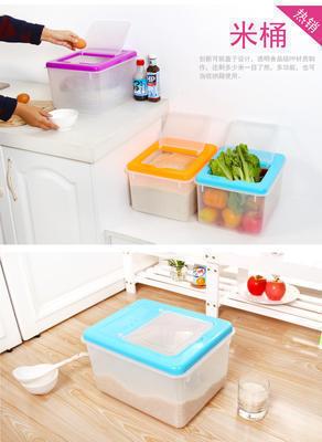 塑料桶生产厂家直销厨房多功能米桶 简约时尚开盖10KG储米箱塑料桶家用