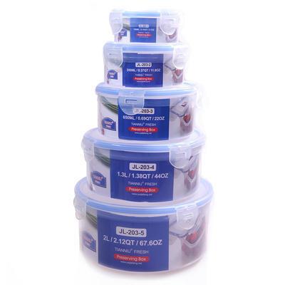 促销保鲜收  纳盒 套装塑料单个圆形微波炉收纳盒,PP乐式扣