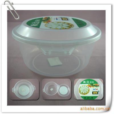 批发保温饭盒 广告塑料饭盒 餐盒定制 礼品饭盒 圆形餐盒 印字
