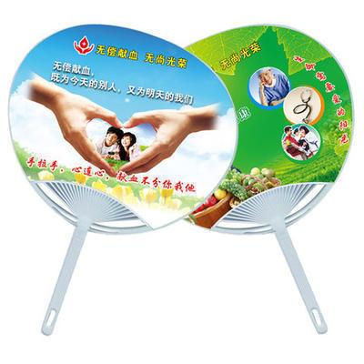 团扇不干胶定制广告扇厂家直销 订做PP塑料扇子促销扇定做可印制logo