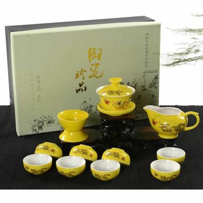 陶瓷茶具12、14头如意杯(黄瓷金龙) 会议商务活动礼品