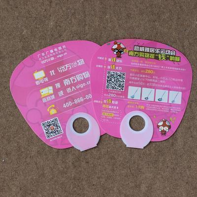 广告扇定做厂家塑料扇子定制礼品扇子PP招生广告卡通房产宣传扇子