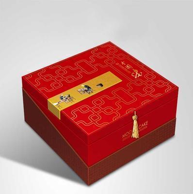 高档月饼包装礼品盒精品月饼盒四色烫金发泡月饼礼盒定制logo