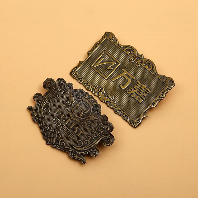 浩旋厂家生产金属标牌来图印制公司字样LOGO加工古铜色铭牌