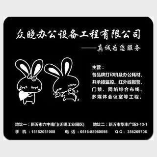 210*260*2mm单色广告鼠标垫天然橡胶+布可印LOGO 以上为1万个报价