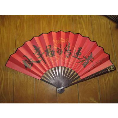 折扇绢面扇 10寸绢面广告扇子批发定制 工艺扇2000起批发