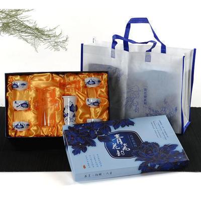 陶瓷茶具红茶茶具(天地盖包装)有5种花面 会议商务活动礼品