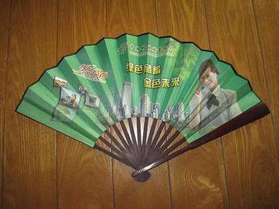 折扇绢扇8寸扇 广告扇定制 纸扇工艺扇 2000起批发