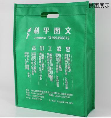 厂家直销无纺布袋 平口打孔袋 印刷清晰 做工精致 选用环保全新料