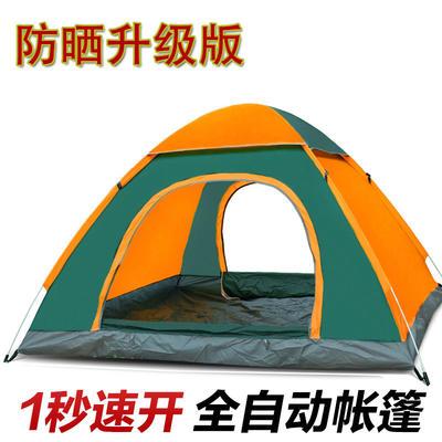 定做户外野营折叠全自动帐篷3-4人沙滩露营帐篷 防晒帐篷印字logo