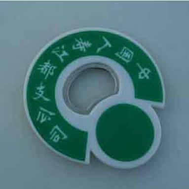 中国人寿塑料啤酒开瓶器 厂家直销批发简约实用啤酒起 可定制logo