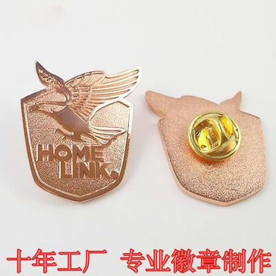 徽章定做 古红铜徽章定制 高浮雕徽章定制 徽章厂家专业制作