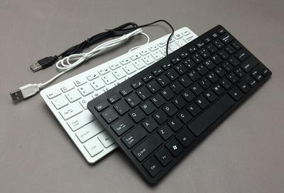 USB有线键盘 巧克力超薄 迷你有线键盘 提供定制