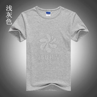 莱卡纯色短袖广告衫定做 定制T恤 直销批发厂服班服 可印制LOGO