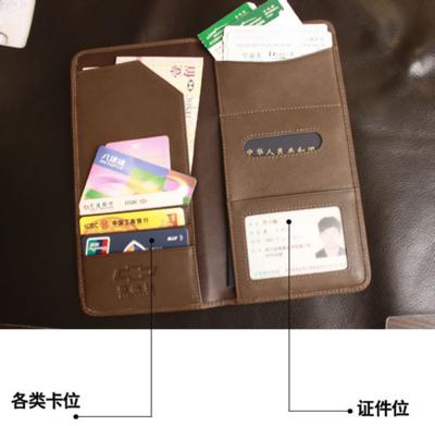 头层牛皮护照夹 最爆款卡包 可以定制logo  礼促销品