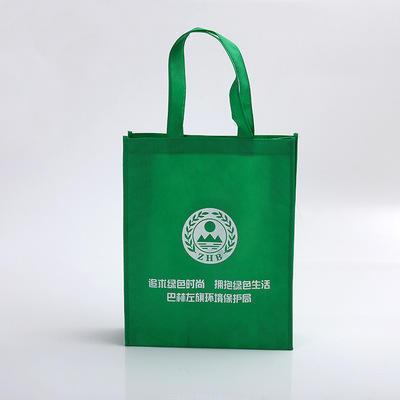 无纺布袋厂家直销批发 订做无纺布手提袋 广告袋环保无纺布袋购物袋