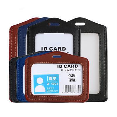 W-4004真皮双面透明证件卡 卡套ID卡套员工工牌胸卡套证件套