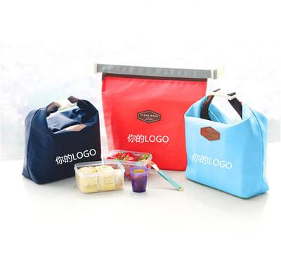 保温包 便当包收纳包 野餐包 韩国时尚野餐包冰包 午餐包LOGO365bet娱乐场888_365bet投注app_365bet体育在线15