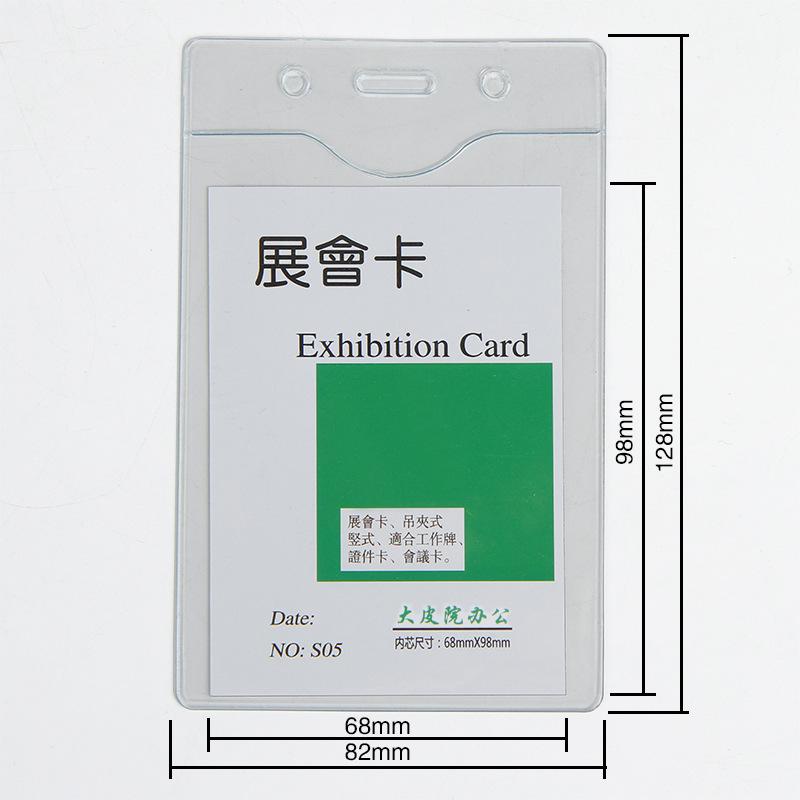厂家现货批发 工作证胸卡卡套工牌套PVC透明展会证件挂绳胸牌卡套