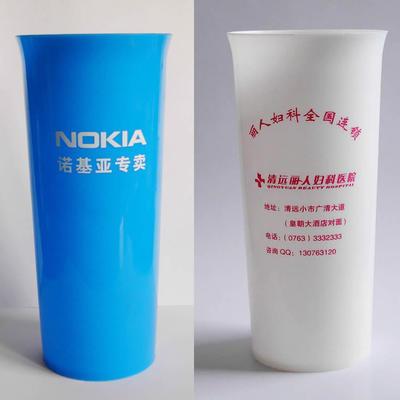 可批发500ml塑料喇叭杯子 广告杯 学生水杯 牛奶杯 可印制LOGO