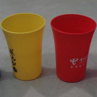 定制喇叭杯/塑料杯/广告杯/牛奶杯/水杯/广告杯子/促销杯