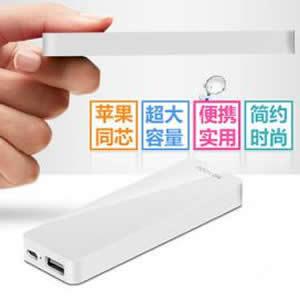 Y-2移动电源 自带充电线 2840mAh容量 颜色多样可选 可印logo