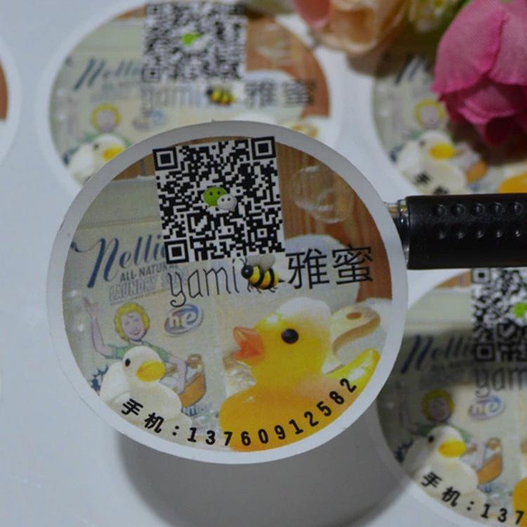 厂家定做PVC不干胶商标 安全防伪不干胶商标 彩印覆膜不干胶贴纸