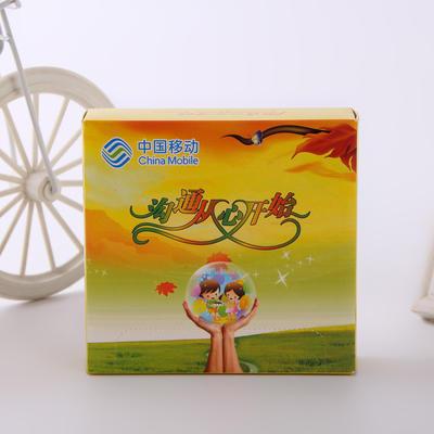 厂家直销 优质纸质抽式纸巾盒定做 广告宣传纸巾盒 定做 批发