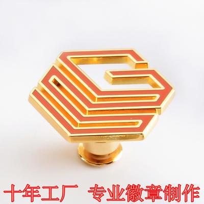 金属徽章定做 珐琅镂空胸章 企业logo胸针制作 公司司徽襟章定制