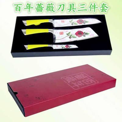 厨房刀具用品套装不锈钢刀具套装百年蔷薇刀具三件套(钢柄)