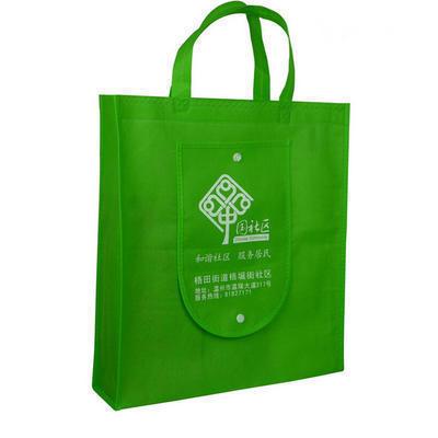无纺布袋折叠袋定做 环保牢固购物袋 广告宣传袋子 品质货源厂家
