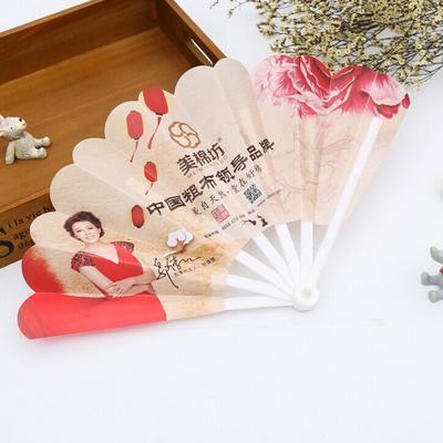 优质精品七股折扇塑料pp卡通宣传工艺扇韩版广告扇子定做