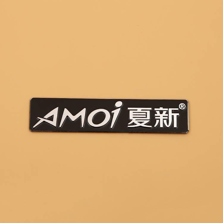 工厂直销优质金属标牌印刷高光冲压腐蚀铝铭牌 质量保证